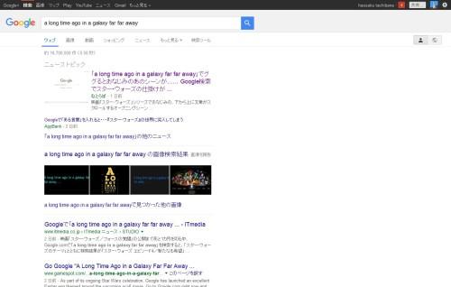 google20151126