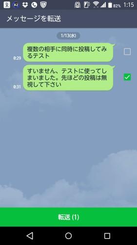 Screenmemo_share_2016-01-13-01-15-19