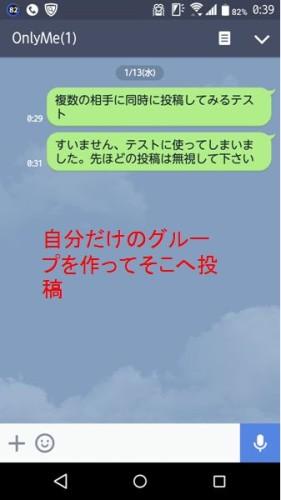 line20160112-1