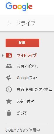 google20160209-4