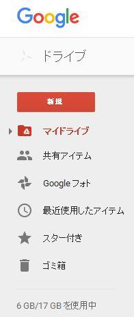 google20160209