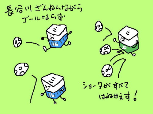 frontale20160323
