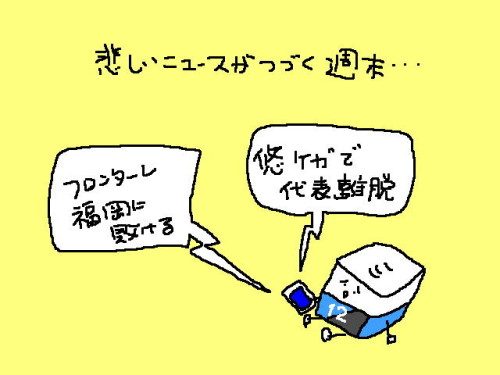 frontale20160327