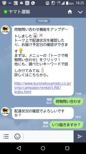 Screenmemo_share_2016-07-21-18-26-05