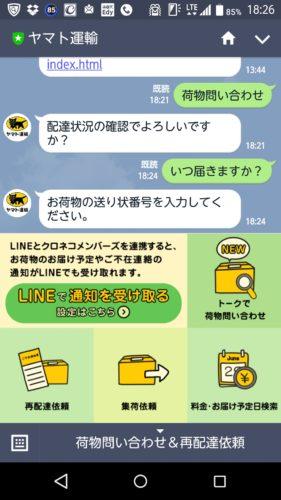 Screenmemo_share_2016-07-21-18-27-07